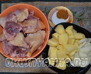 Утка с картофелем  в мультиварке, приготовление, шаг 1