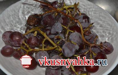 Настойка из винограда, приготовление, шаг 1